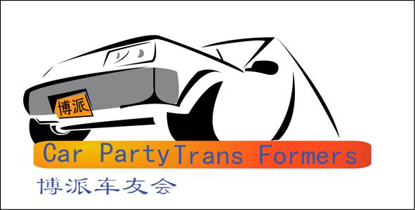 博派车友会logo设计