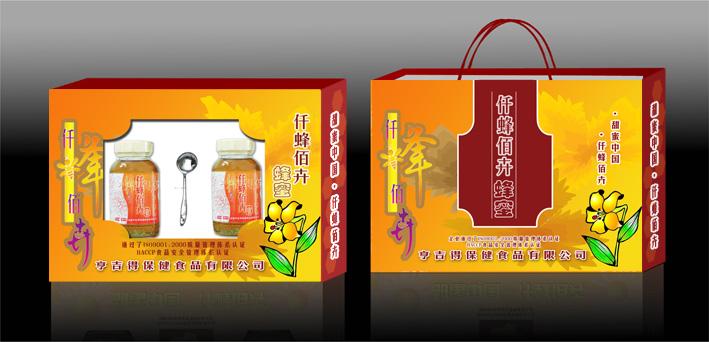 蜂蜜礼盒设计(中标:小俞设计/xiaozhaoai|奖金均分)_510881_k68威客网