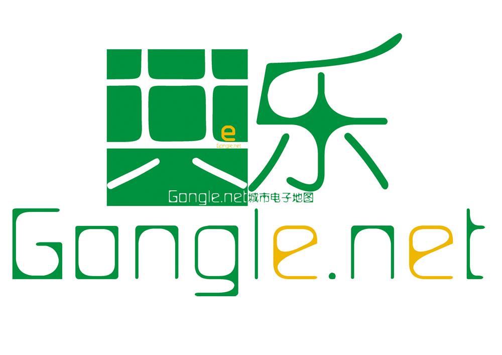 logo logo 标志 设计 矢量 矢量图 素材 图标 1000_707