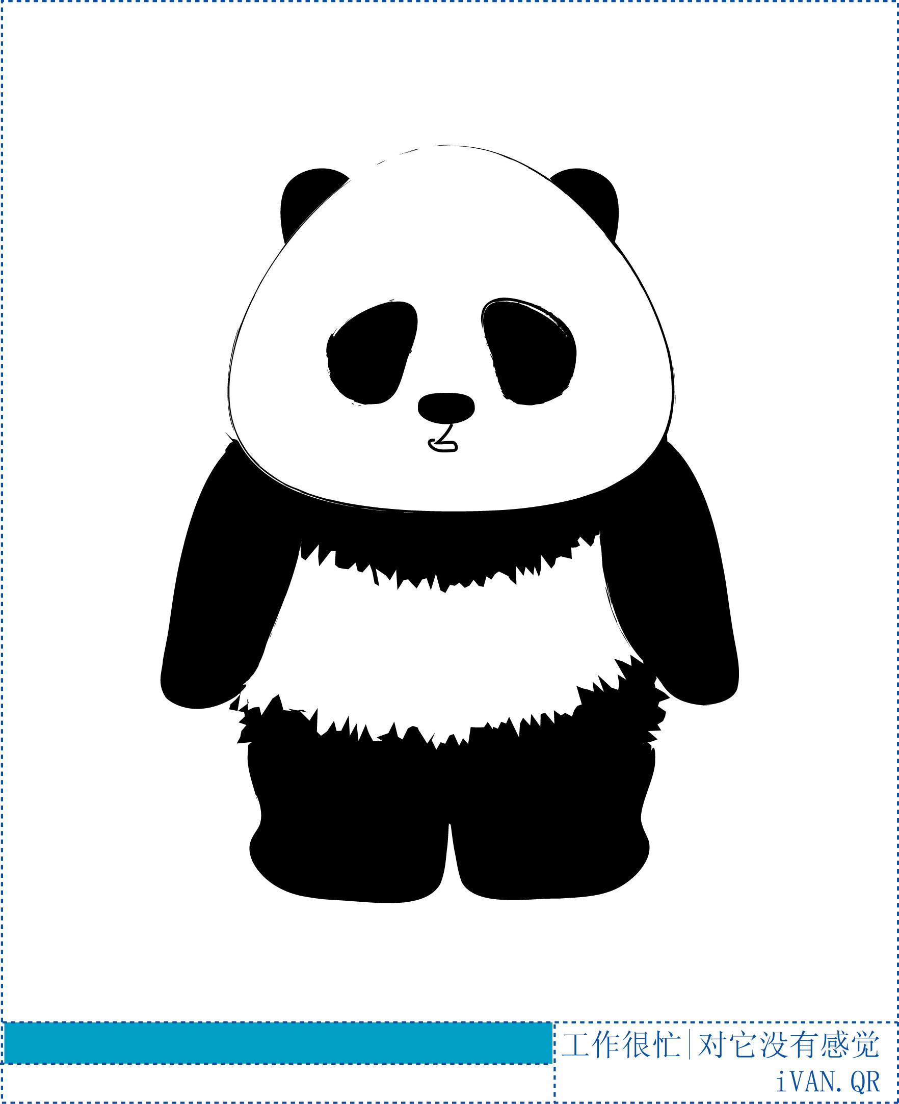 大熊猫产品形象设计