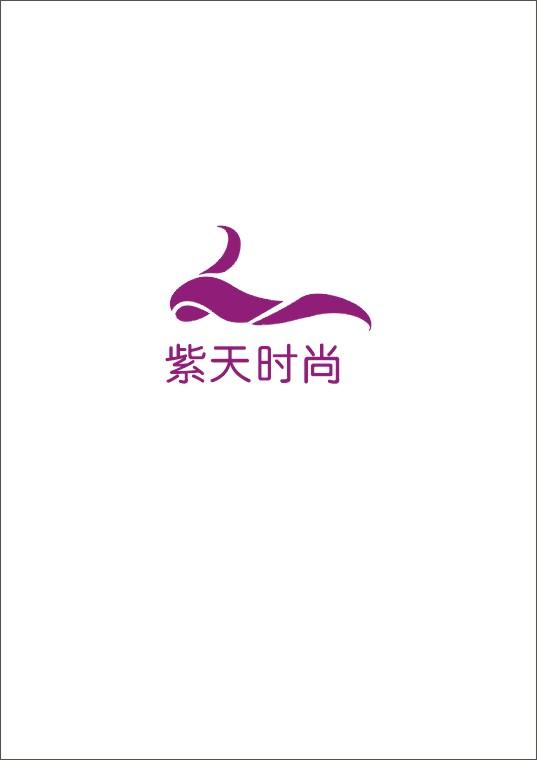 美容院logo及简单vi设计