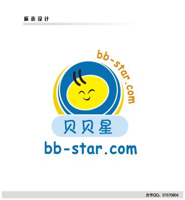 贝贝星婴童网站logo设计