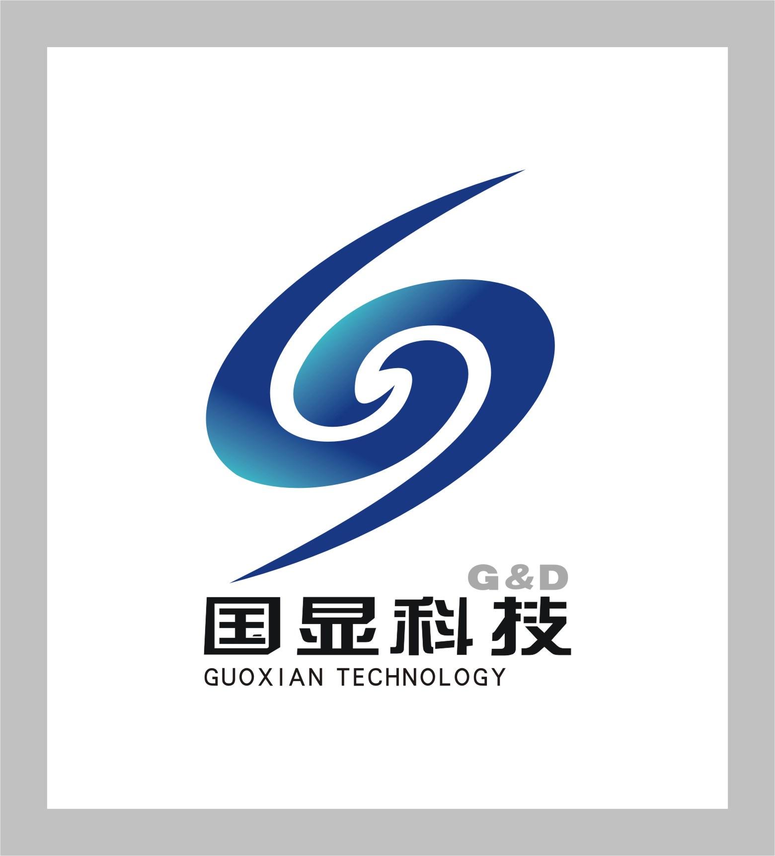 博艺堂视觉设计稿件_国显公司logo创意设计_k68