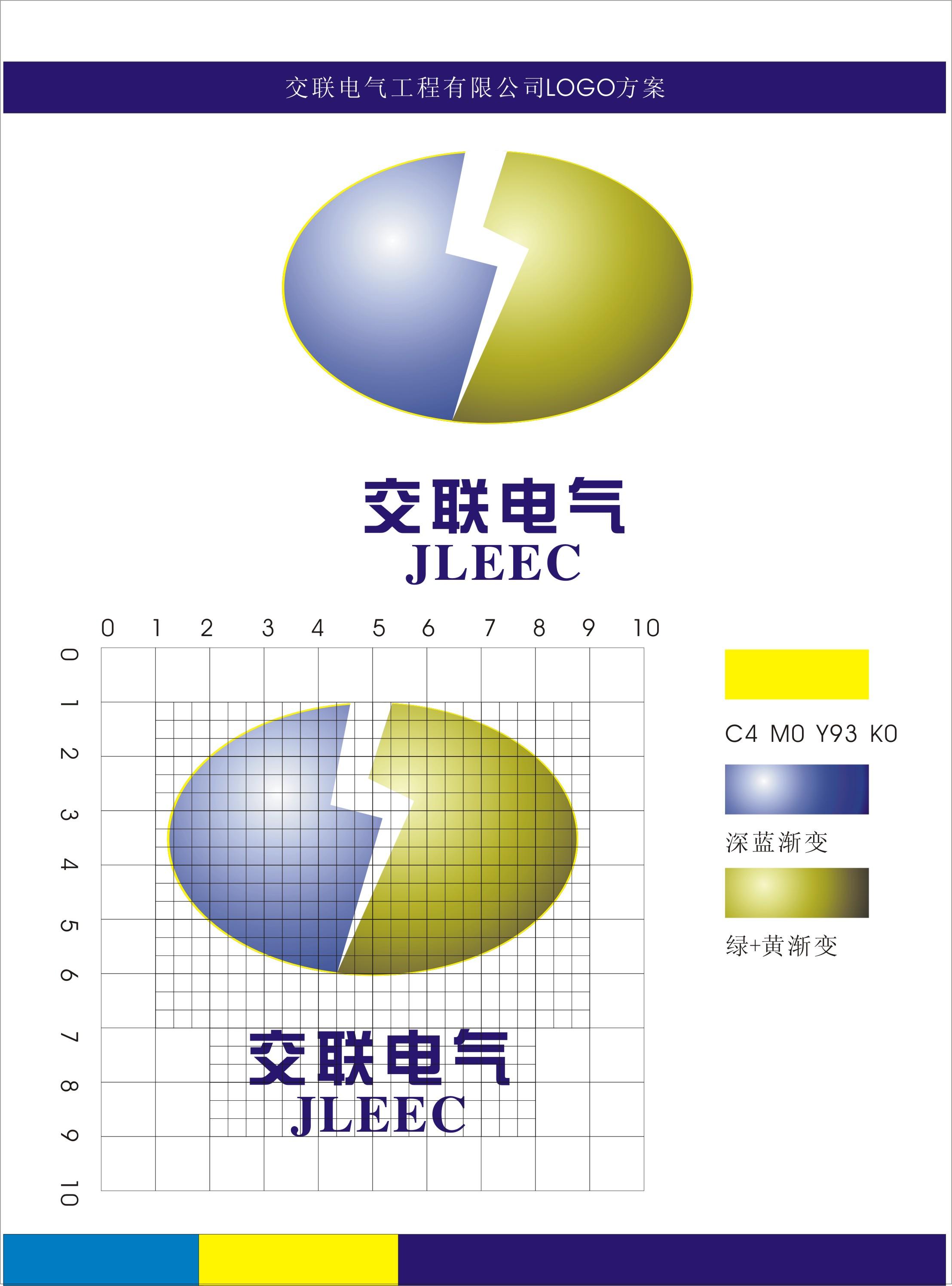 一边是蓝色,象征着电力和科技;一边是绿黄渐变,象征着强劲动力,寓意着