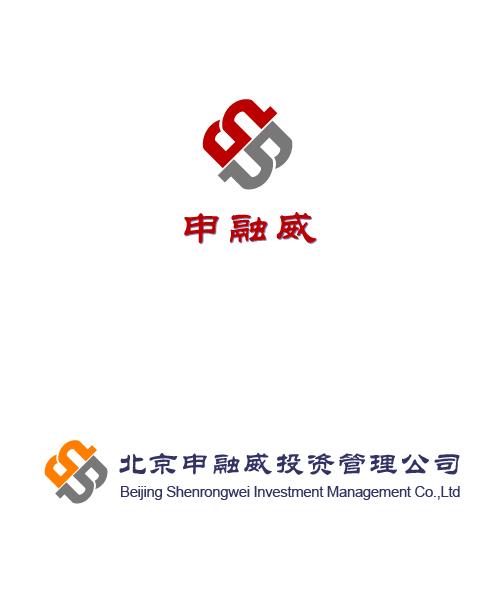 北京申融威公司logo及名片设计_570690_k68威客网