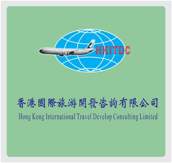 香港国际旅游公司logo设计- 稿件[#571372]
