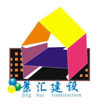 中标稿件 -征集公司logo 小区名称 标志设计 550元 威客任务 编号3026