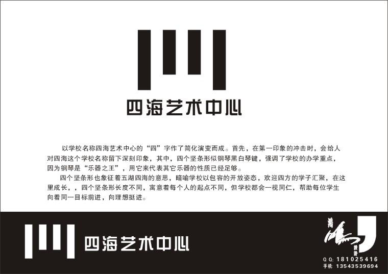 钢琴学院logo