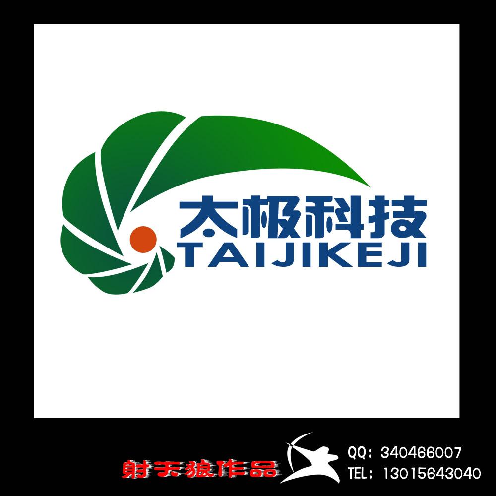 太极科技logo设计