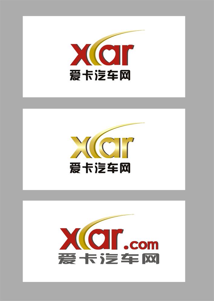 爱卡汽车网logo 爱卡汽车俱乐部车标征集高清图片