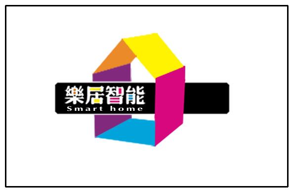 智能家居logo及名片设计_181495_k68威客网图片
