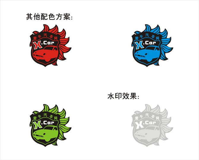 爱卡汽车网logo/爱卡汽车俱乐部车标征集