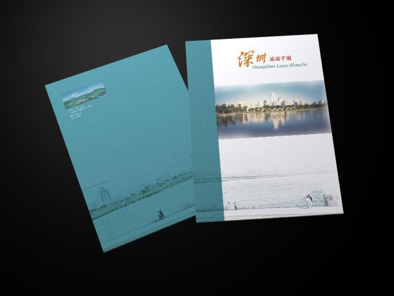 深圳投资指南/深圳旅游手册封面封底