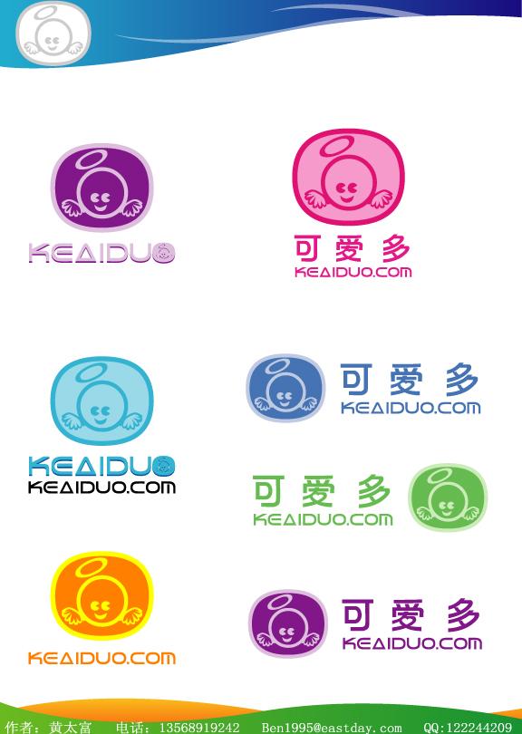 可爱多童装logo设计