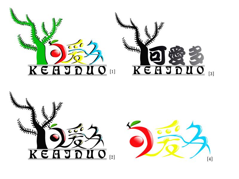 树苗发芽Logo矢量图