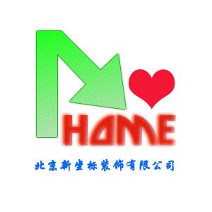 新坐标装饰公司logo设计