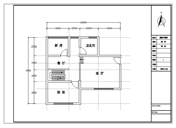 设计房屋户型图_200639