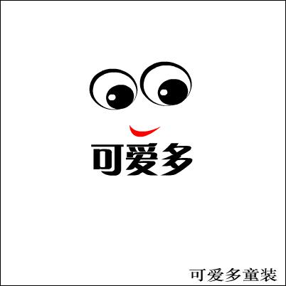 可爱多童装logo设计_201523