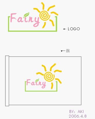 儿童俱乐部logo及旗帜设计