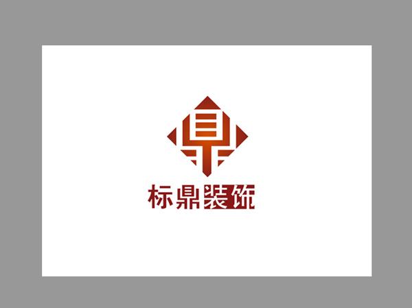 """""""标鼎""""公司logo及名片设计(延期)"""