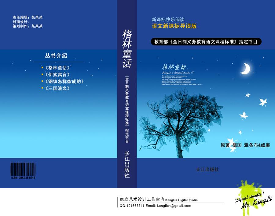 高中语文书封面图片 高中语文高中语文优质课; 优质课教案封面; 书籍