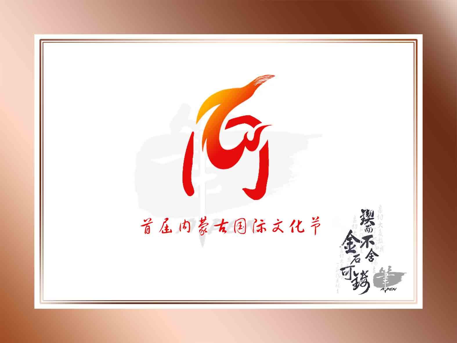 内蒙古财经大学校徽矢量图