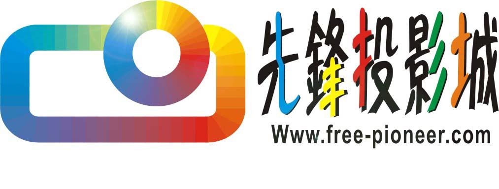 先锋投影城网站logo设计