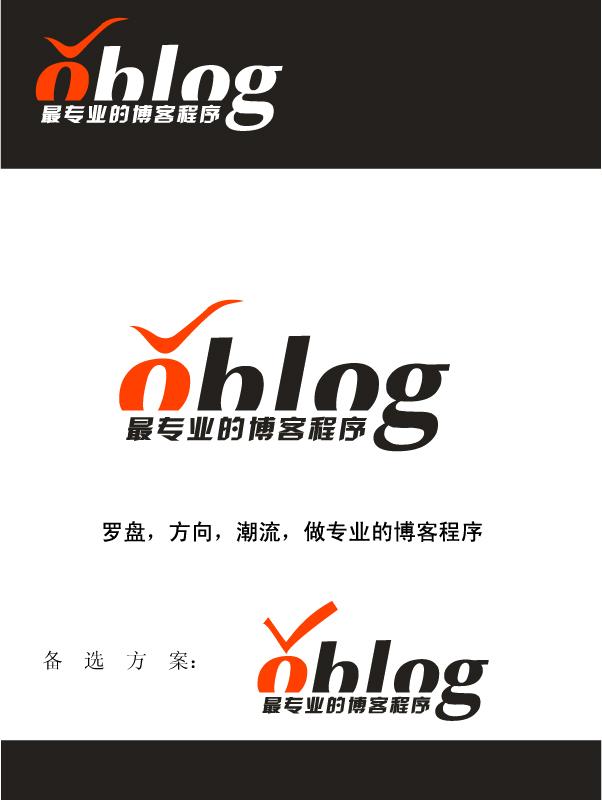 Oblog4.6高级商业版asp+mssql源码