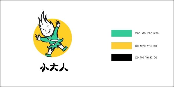 小大人(儿童用品连锁店)logo设计