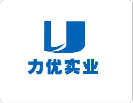 力优实业公司logo设计