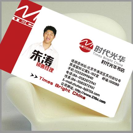 时代光华书店朱涛名片设计建筑设计大型商业注意事项图片