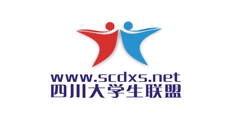四川大学生联盟网站logo设计图片