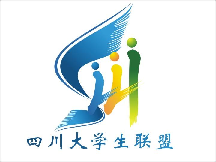 四川大学生联盟网站logo设计