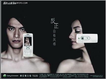 国外创意设计广告